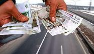 Транспортный налог 2006 Москва / Транспортный налог 2006 Московская область